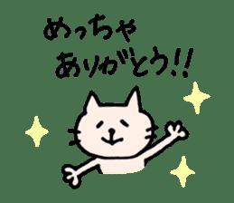 Thankyou sticker by cat sticker #10087439