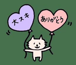 Thankyou sticker by cat sticker #10087440