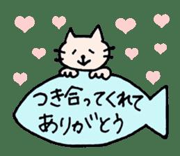 Thankyou sticker by cat sticker #10087441