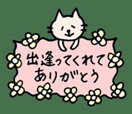 Thankyou sticker by cat sticker #10087442