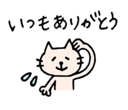 Thankyou sticker by cat sticker #10087443