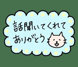 Thankyou sticker by cat sticker #10087444