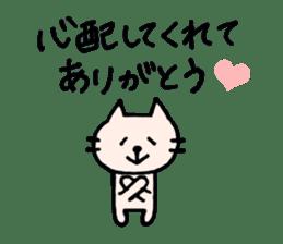 Thankyou sticker by cat sticker #10087445