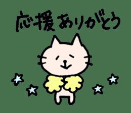 Thankyou sticker by cat sticker #10087446