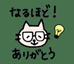 Thankyou sticker by cat sticker #10087447