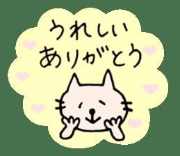 Thankyou sticker by cat sticker #10087448