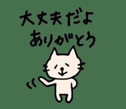 Thankyou sticker by cat sticker #10087449