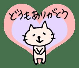 Thankyou sticker by cat sticker #10087450