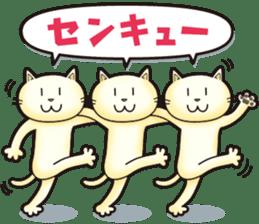 hogehoge diary (cat ver) sticker #10090141