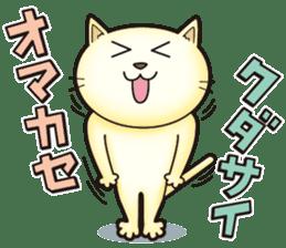 hogehoge diary (cat ver) sticker #10090146