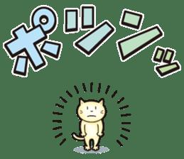 hogehoge diary (cat ver) sticker #10090151