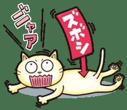 hogehoge diary (cat ver) sticker #10090162