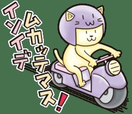 hogehoge diary (cat ver) sticker #10090163