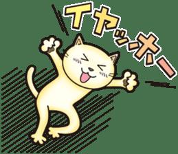 hogehoge diary (cat ver) sticker #10090168