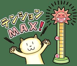 hogehoge diary (cat ver) sticker #10090169