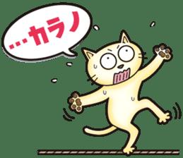 hogehoge diary (cat ver) sticker #10090170