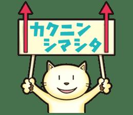 hogehoge diary (cat ver) sticker #10090172