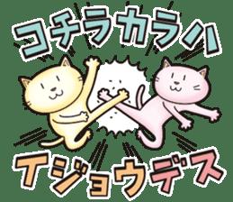 hogehoge diary (cat ver) sticker #10090173