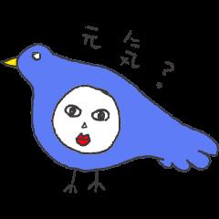 hengen-chan
