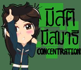Cartoon Isan thailand V.tec Isan/Eng sticker #10095213