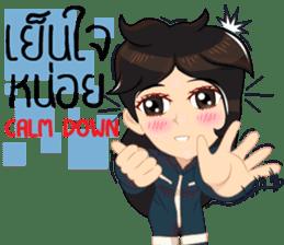 Cartoon Isan thailand V.tec Isan/Eng sticker #10095226