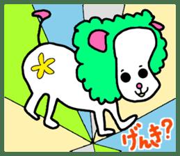 LOVE TO TALK!!EMOTIONAL ANIMALS 2 sticker #10098477