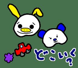 LOVE TO TALK!!EMOTIONAL ANIMALS 2 sticker #10098499