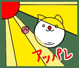 LOVE TO TALK!!EMOTIONAL ANIMALS 2 sticker #10098501