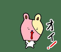 LOVE TO TALK!!EMOTIONAL ANIMALS 2 sticker #10098503