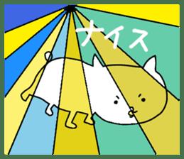 LOVE TO TALK!!EMOTIONAL ANIMALS 2 sticker #10098508