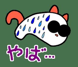 LOVE TO TALK!!EMOTIONAL ANIMALS 2 sticker #10098511