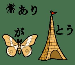 Japanese Rebus sticker #10099352