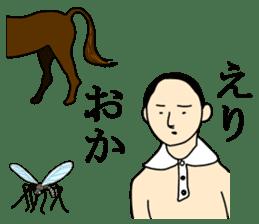Japanese Rebus sticker #10099355