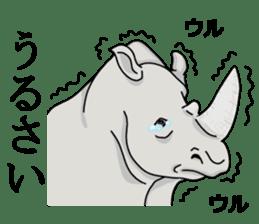 Japanese Rebus sticker #10099359