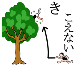 Japanese Rebus sticker #10099360