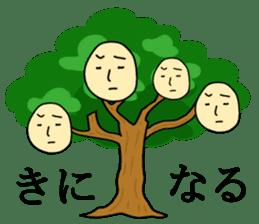 Japanese Rebus sticker #10099361