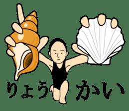 Japanese Rebus sticker #10099362