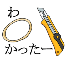 Japanese Rebus sticker #10099364