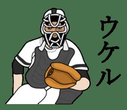 Japanese Rebus sticker #10099367