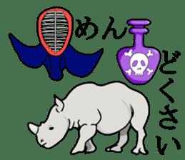 Japanese Rebus sticker #10099369