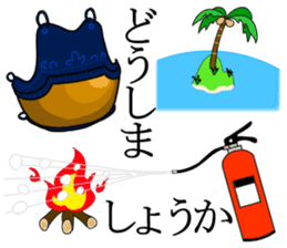 Japanese Rebus sticker #10099370
