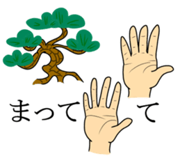 Japanese Rebus sticker #10099375