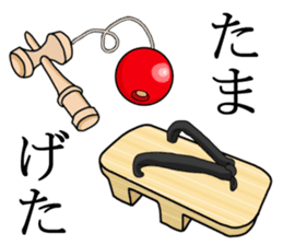 Japanese Rebus sticker #10099376
