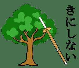 Japanese Rebus sticker #10099377