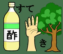 Japanese Rebus sticker #10099380