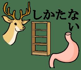 Japanese Rebus sticker #10099385