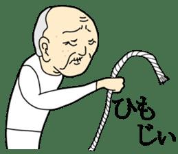 Japanese Rebus sticker #10099388