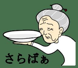 Japanese Rebus sticker #10099389