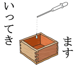 Japanese Rebus sticker #10099391