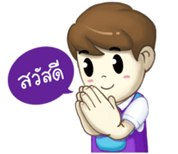 Nong Sign & Finger : Hand for love sticker #10101592